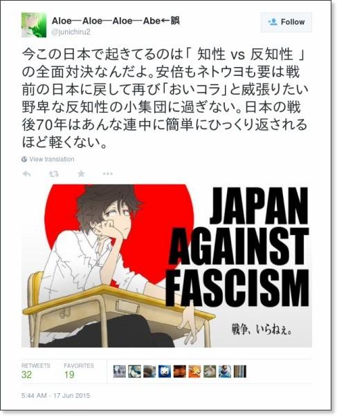 https://twitter.com/junichiru2/status/611152357007581184