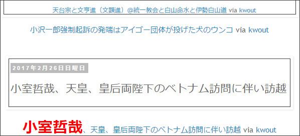 http://tokumei10.blogspot.com/2017/03/blog-post_34.html