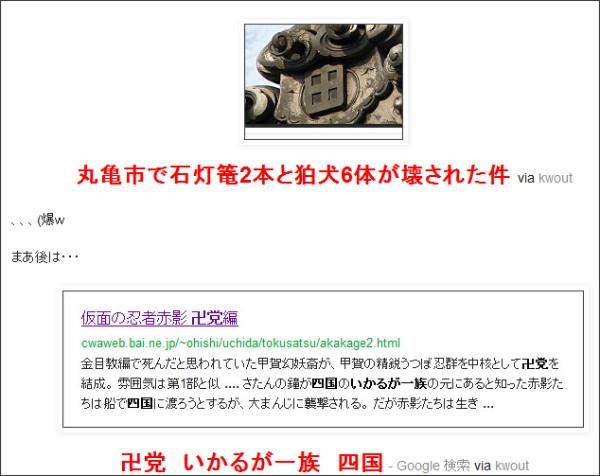 http://tokumei10.blogspot.com/2012/07/blog-post_8072.html