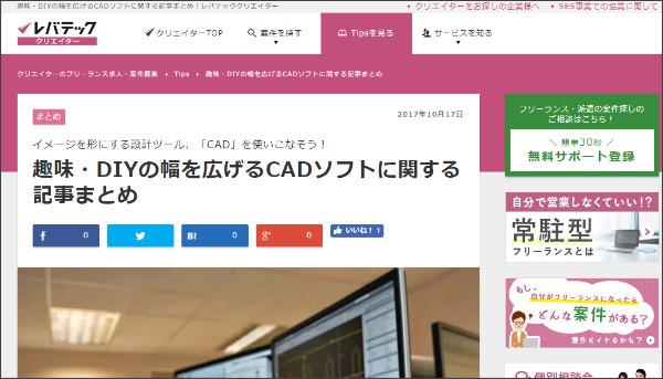 https://creator.levtech.jp/tips/article/96/