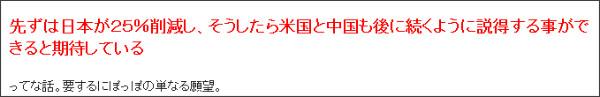 http://tokumei10.blogspot.com/2009/09/co2_23.html