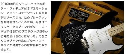 http://www.barks.jp/gakki/news/?id=1000064574