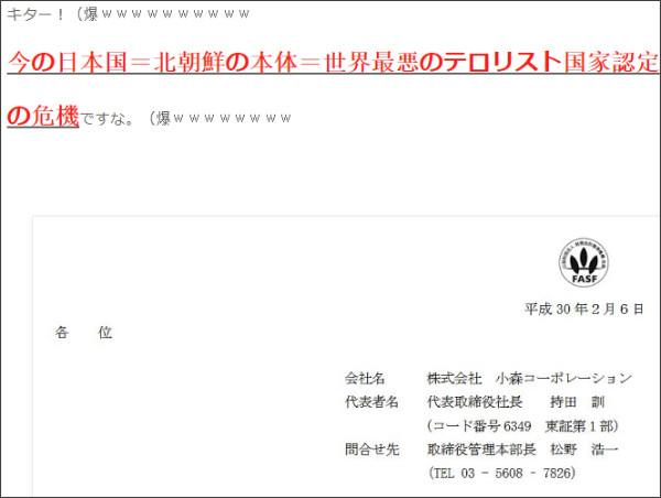 http://tokumei10.blogspot.com/2018/03/blog-post_67.html