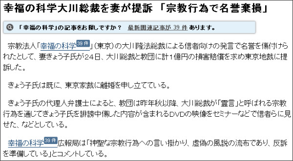 http://www.47news.jp/CN/201102/CN2011022401000898.html