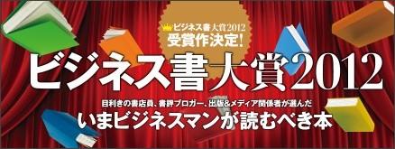 http://biztai.jp/prize.html