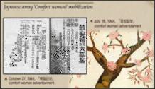 http://ameblo.jp/dominionsdevotion/entry-10448744677.html