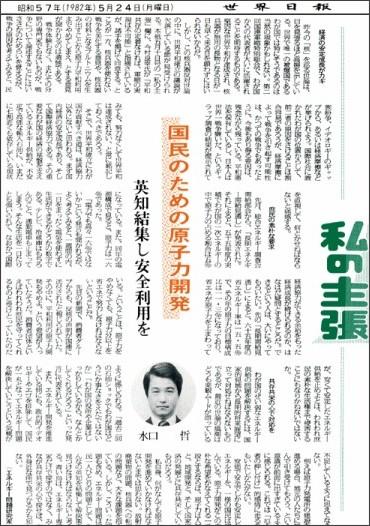http://www.gns.ne.jp/minakuchi/mi17.htm