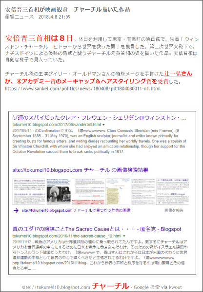 http://tokumei10.blogspot.com/2018/04/blog-post_9.html