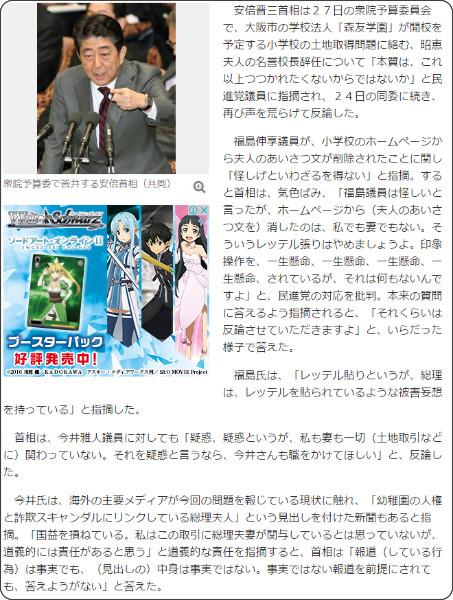 http://www.nikkansports.com/general/nikkan/news/1784912.html
