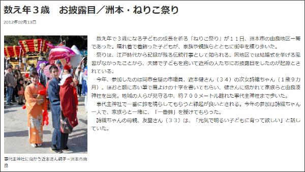 http://mytown.asahi.com/hyogo/news.php?k_id=29000001202130004