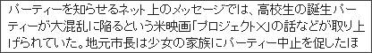 http://www.cnn.co.jp/tech/35022133.html