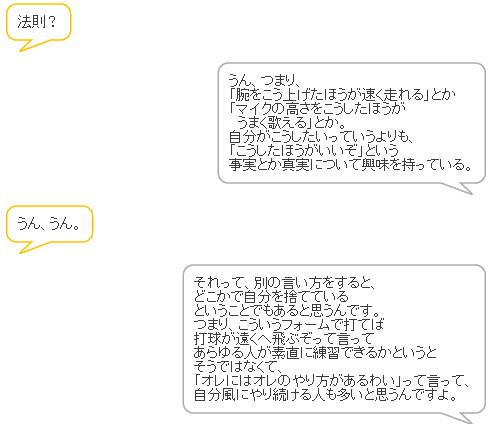http://www.1101.com/tsunku/2006-12-18.html