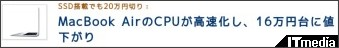 http://plusd.itmedia.co.jp/pcuser/articles/0906/09/news020.html