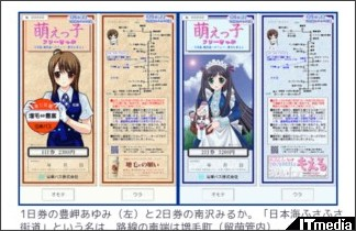 http://www.itmedia.co.jp/news/articles/0904/02/news064.html