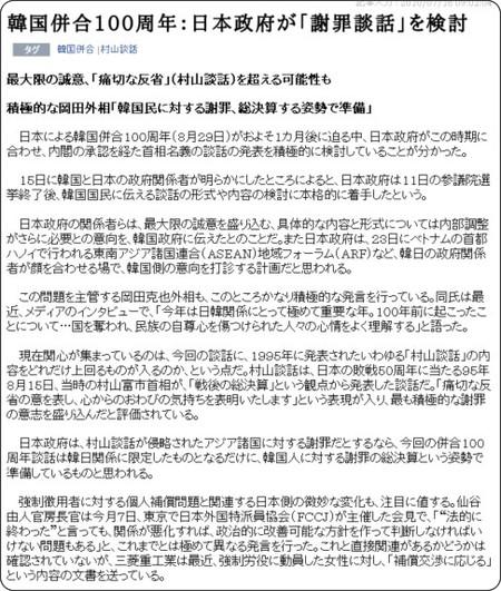 http://www.chosunonline.com/news/20100716000015