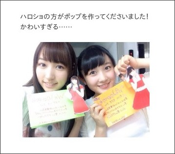 http://ameblo.jp/countrygirls/entry-12075350507.html