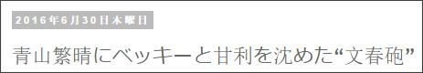 http://tokumei10.blogspot.com/2016/06/blog-post_60.html
