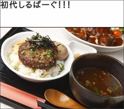 http://cafe-enomoto.com/contents/localnavi1272306768667.html