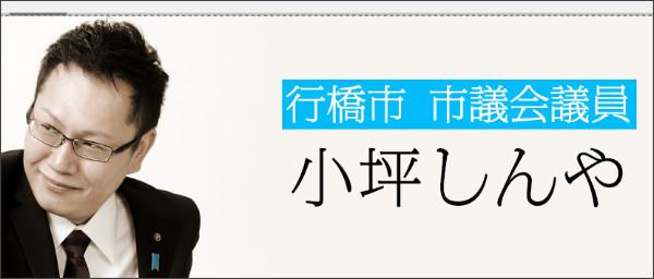 http://samurai20.jp/