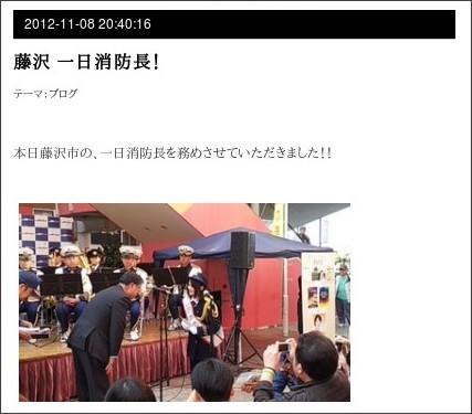 http://ameblo.jp/nigaki-risa/entry-11399451284.html