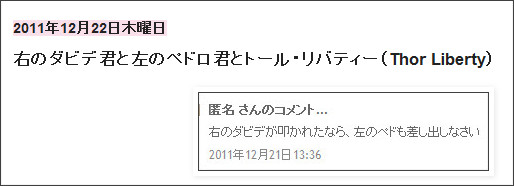 http://tokumei10.blogspot.com/2011/12/blog-post_4221.html