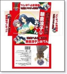http://www.animate-onlineshop.jp/products/detail.php?product_id=1012790