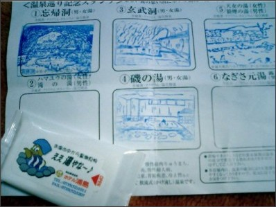 http://ameblo.jp/masakoma/image-10024103567-10014841385.html