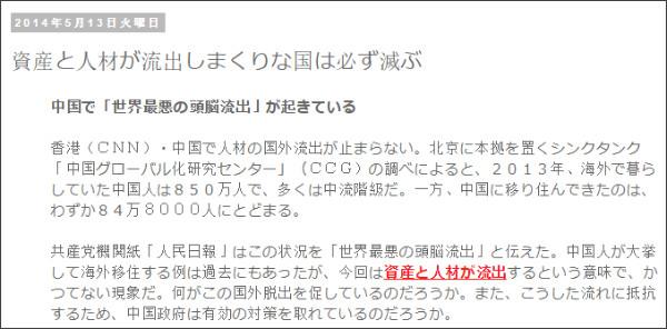 http://tokumei10.blogspot.com/2014/05/blog-post_6302.html