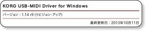 http://www.korg.co.jp/Support/Download/Software/USB-MIDI/win.html