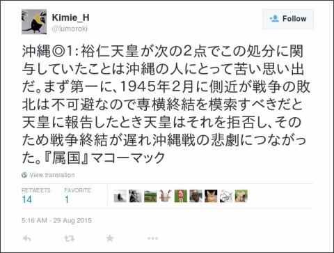 https://twitter.com/lumoroki/status/637599696551219201