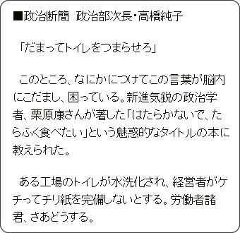 http://www.asahi.com/articles/ASJ2V54CGJ2VUTFK00L.html