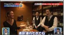 http://www.tv-tokyo.co.jp/youhananishini/backnumber/