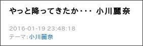 http://ameblo.jp/kobushi-factory/entry-12119416443.html