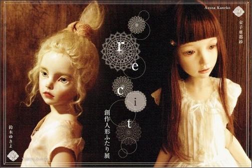 http://userdisk.webry.biglobe.ne.jp/012/942/20/N000/000/007/141247841757044842177_recit-1.jpg
