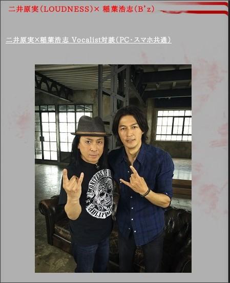 http://loudness.exblog.jp/22384649/