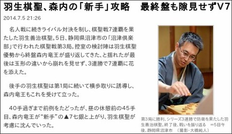 http://sankei.jp.msn.com/life/news/140705/shg14070521260002-n1.htm