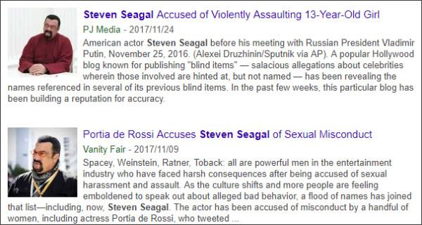 https://www.google.co.jp/search?q=Steven+Seagal&source=lnms&tbm=nws&sa=X&ved=0ahUKEwjU6KaRl93XAhVT2GMKHeupA8gQ_AUICygC&biw=1366&bih=654