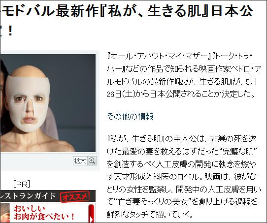 http://www.asahi.com/showbiz/pia/AUT201201140020.html