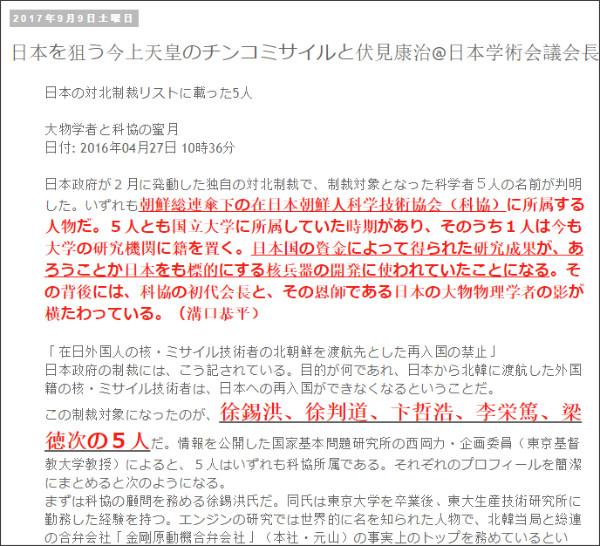 http://tokumei10.blogspot.com/2017/09/blog-post_57.html