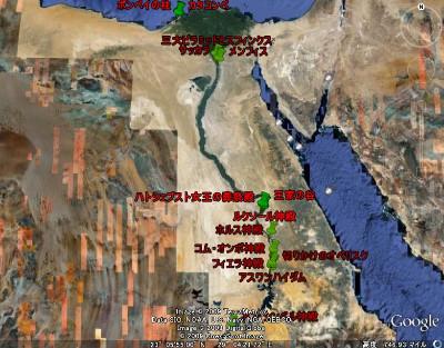 http://kqf5la.bay.livefilestore.com/y1puE4uTaGbfzh82SBInR0MW_IB9BKlHbumUcy9QlCUOYe2DS83uusELRXVYeCLCCrc6fA72U9HPVU/GoogleEarth_Tour_Egypt.jpg