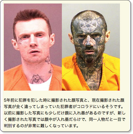 http://gigazine.net/index.php?/news/comments/20081208_tattoo_mug_shot/
