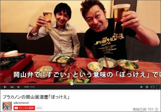 https://www.youtube.com/watch?v=dwujSt02SS4