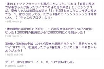 http://twitter.com/kikko_no_blog