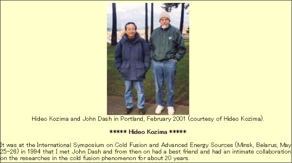 http://www.infinite-energy.com/resources/john-dash-pases.html