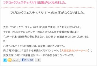 http://blog.oricon.co.jp/ski-official/archive/4028/0