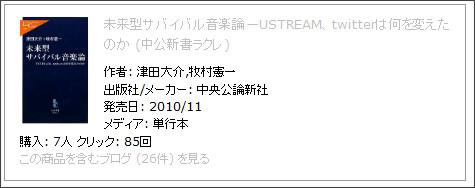 http://d.hatena.ne.jp/huyukiitoichi/20101116/1289922210