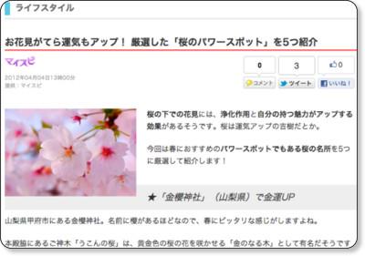 http://news.livedoor.com/article/detail/6435716/