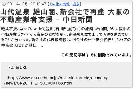http://www.onyoku.in/%E6%B8%A9%E6%B3%89/55068.html