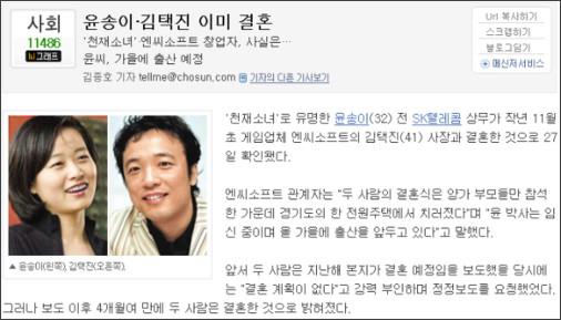 http://news.chosun.com/site/data/html_dir/2008/06/27/2008062701488.html