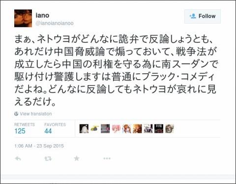 https://twitter.com/ianoianoianoo/status/646596455692570624